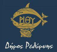 City of Rethymno